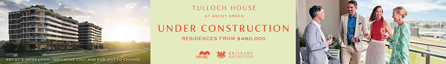 Ascot Green | Brisbane Racing Club