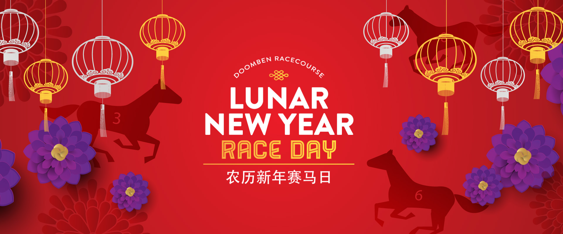 Join us at the inaugural Lunar New Year Raceday at Doomben Racecourse to celebrate the New Year in the Chinese calendar. Live racing on the track all day and a range of traditional festivities and entertainment to enjoy, this is one not to miss!
