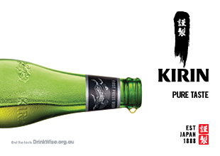 KIRIN | Brisbane Racing Club